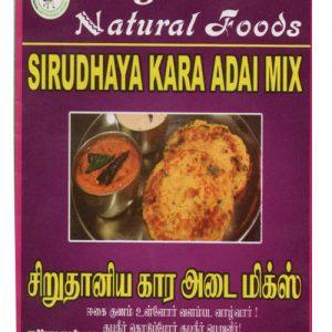 sirudhaniya-kara-adai-mix