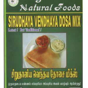 sirudhaniya-venthaya-dhoasi-mix