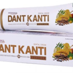 Patanjali Advanced Tooth paste 100g pack of 2pc