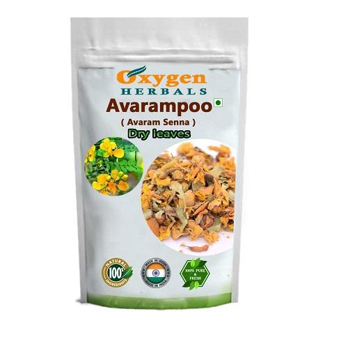 Avarampooo-copy
