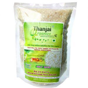 Idly Rice 1