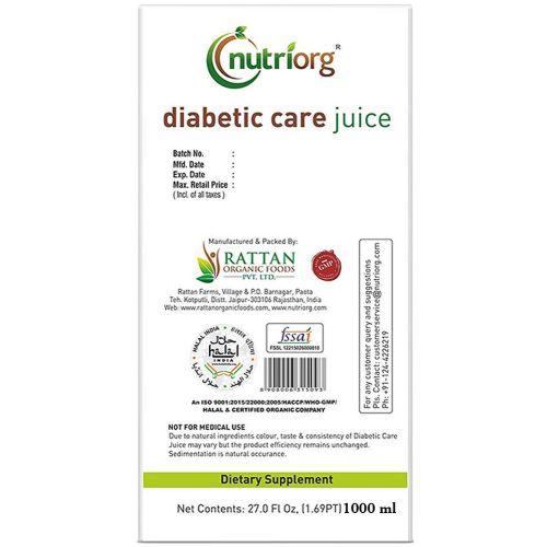 DiabeticCareJuice1000ml_back