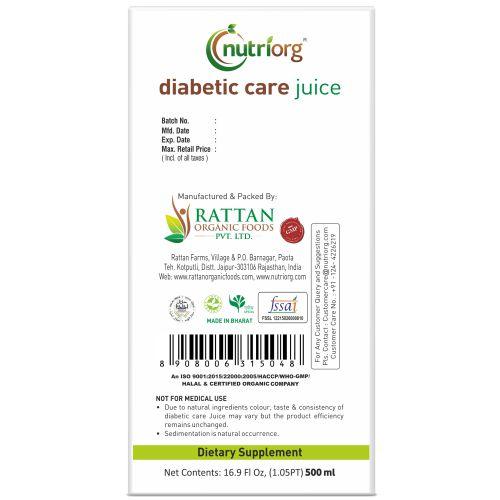 DiabeticCareJuice500ml_back