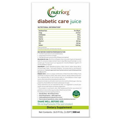 DiabeticCareJuice500ml_side