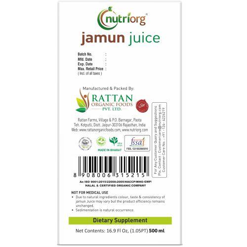 Jamunjuice500ml_back