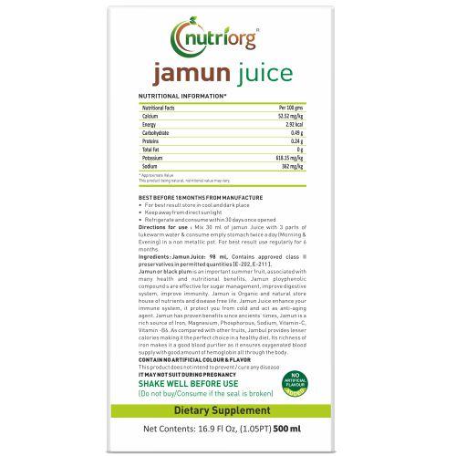 Jamunjuice500ml_side