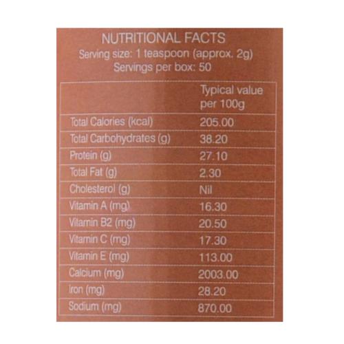 Moringa-Powder-Nutrition-scaled-503