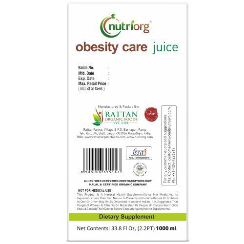 Obesitycare1000ml_back