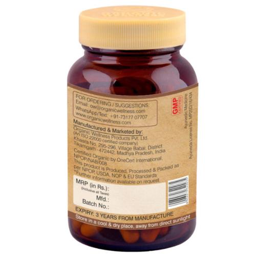 Organic-Wellness-Amla-Back-2-600x600
