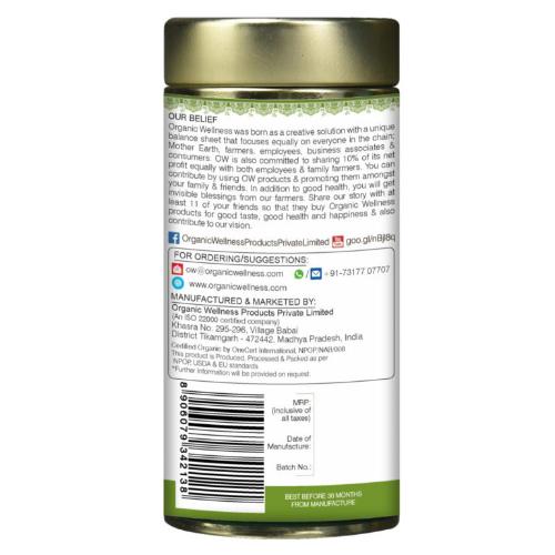 Organic-Wellness-Lemon-Grass-Tea-100-Gram-Tin-Back-768x768