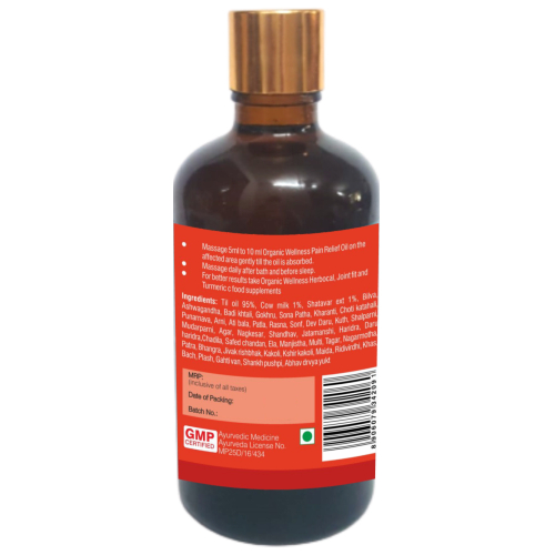 Organic-Wellness-Pain-Oil-100-Ml-side-3
