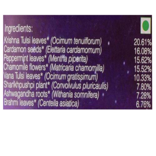 Organic-Wellness-om-Shanti-Ingredients-600x600