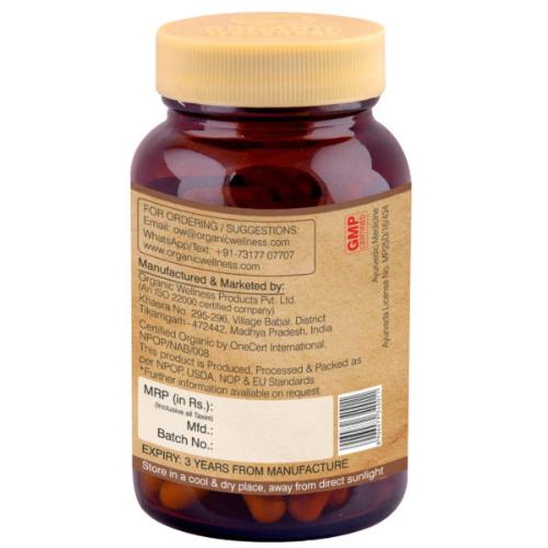 Organic-wellness-Ashwagandha-90-capsules-License-600x600