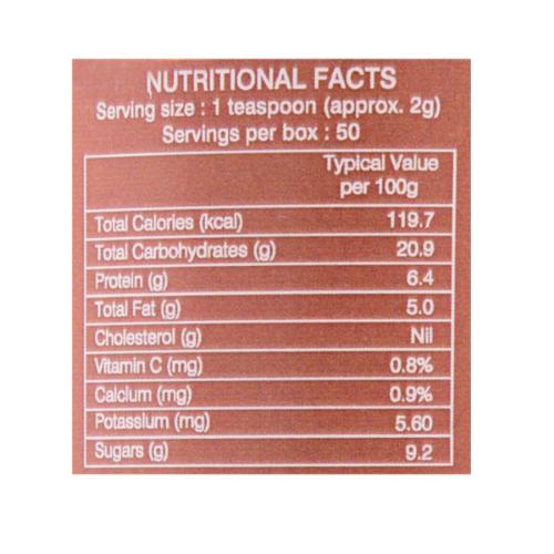 Organic-wellness-Cinnamon-Indian-Rose-nutritional-1-600x600