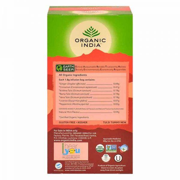 tulsi-tummy--18-tea-bags_50_1509107114-500x500-24