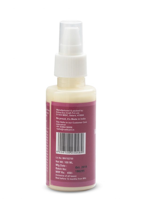 Rose-Bergamot-Skin-Cream-2