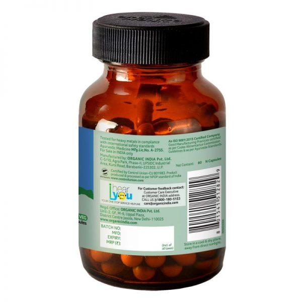neem-60-capsules-bottle_259_1612246813-500x500