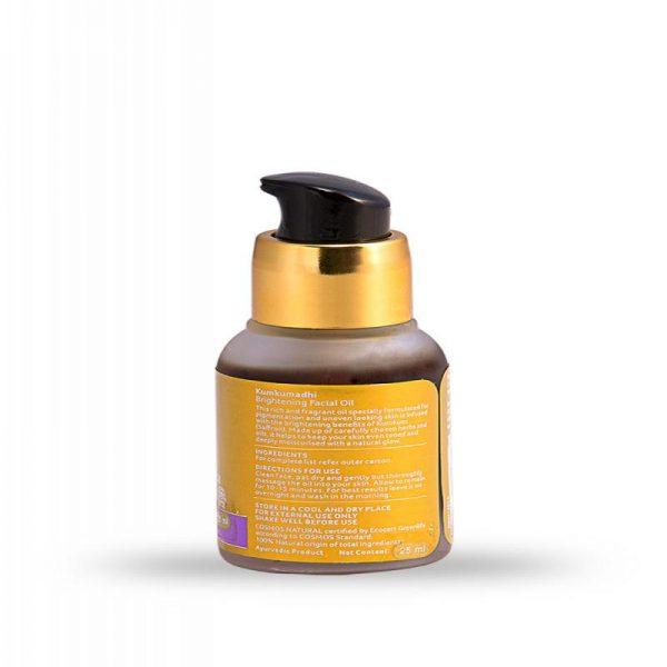 organic-india-kumkumadhi-brightening-facial-oil-25ml_357_1578560299-500x500-C