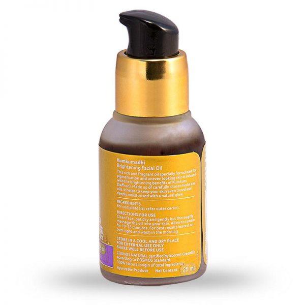 organic-india-kumkumadhi-brightening-facial-oil-25ml_357_1578909525-500x500