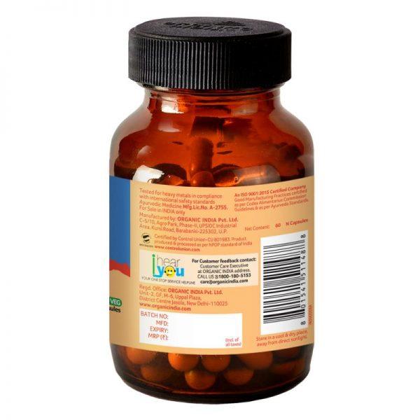 peaceful-sleep-60-capsules-bottles_276_1612246918-500x500