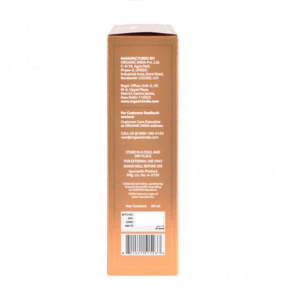 scar-healing-oil-restorative-rosehip-60ml_308_1615892620-500x500