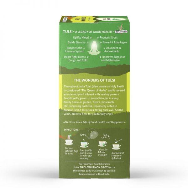 tulsi-cinnamon-giloy-25-tea-bags_379_1614944094-500x500