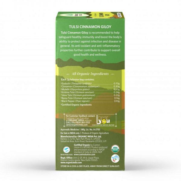 tulsi-cinnamon-giloy-25-tea-bags_379_1614944117-500x500
