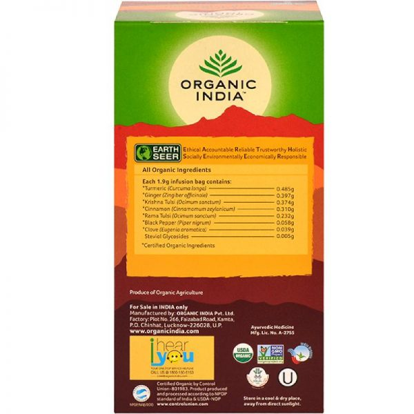 tulsi-ginger-turmeric-25-tea-bags_256_1525352081-500x500