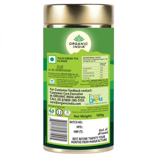 tulsi-green-tea-classic-100-g-tin_11_1614946074-500x500