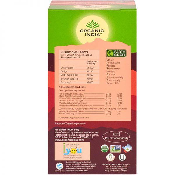 tulsi-green-tea-pomegranate-25-tea-bags_13_1525350423-500x500