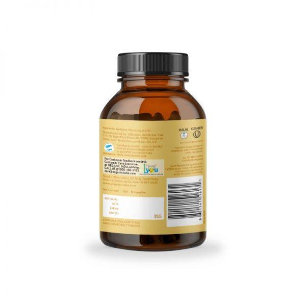 weight-balance-180-capsule-bottle_341_1574166015-500x500