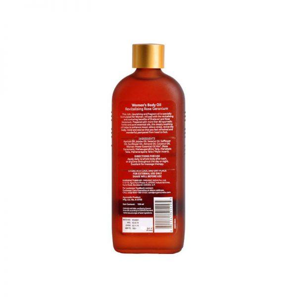 womens-body-oil-revitalising-rose-geranium-120ml_310_1558959883-500x500