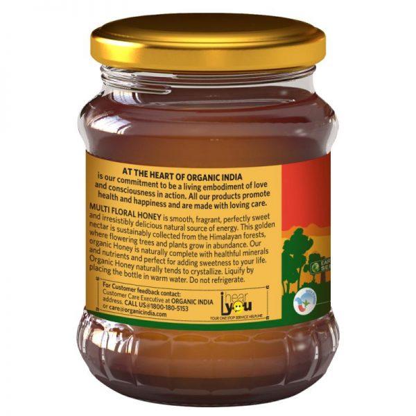 organic-honey-wild-forest-250g_252_1615268004-500x500