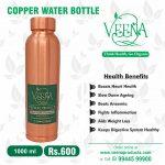 copper-Bottle1
