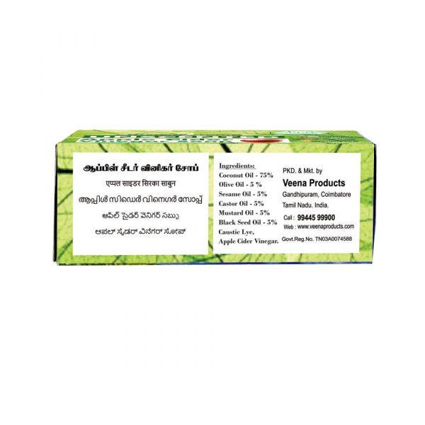 unscented-apple-cider3